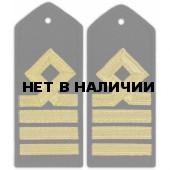 Погоны Морского флота 9 категория черные
