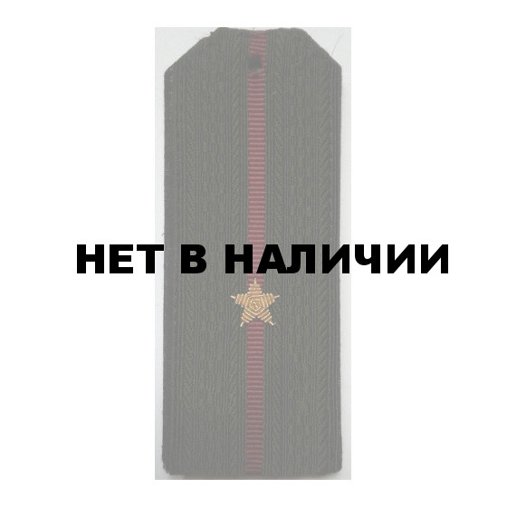 Погоны ВВ Младший лейтенант вышитые золото