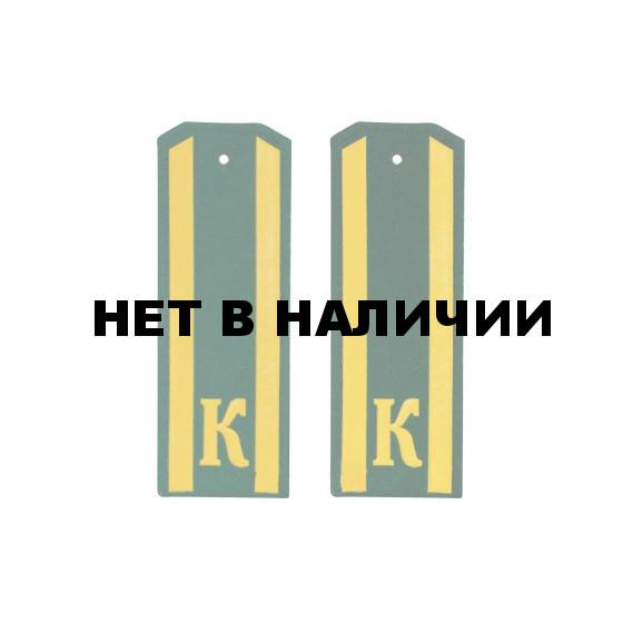 Погоны курсантские суконные с буквой К зеленый фон