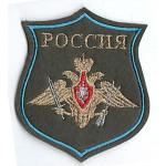Нашивка на рукав фигурная ВС РФ РВСН с голубым кантом олива вышивка люрекс