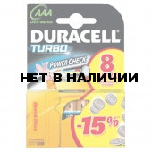 Батарейки Duracell Turbo AAA (8 шт)