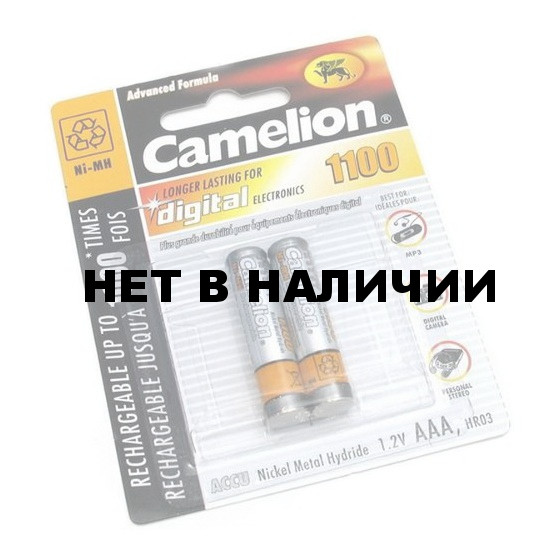 Аккумулятор Camelion AAA 1000 Ni-MH