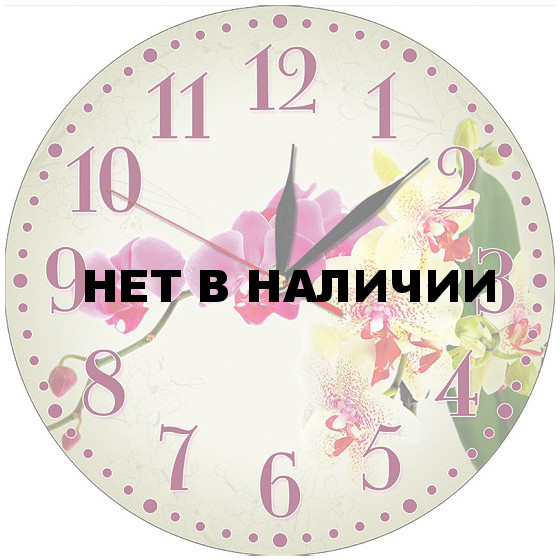 New Time A46