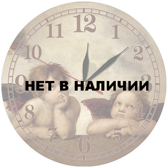 New Time 7