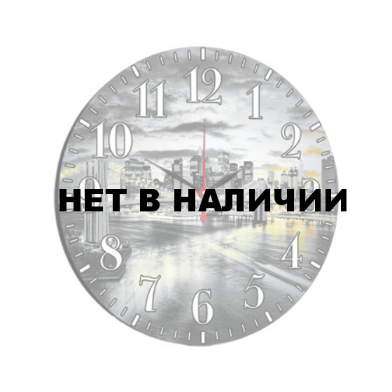 New Time 55