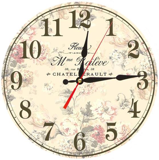 Настенные часы Akita AC06