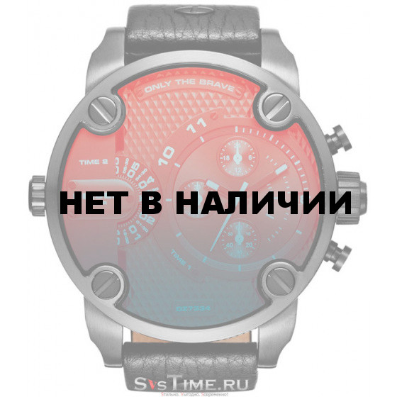 Наручные часы Diesel DZ7334