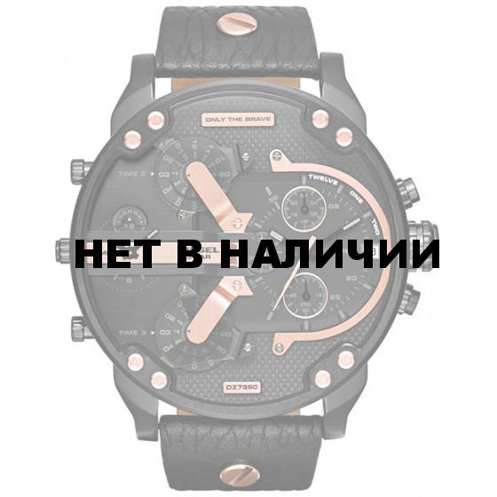 Наручные часы Diesel DZ7350