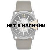 Наручные часы Diesel DZ1730