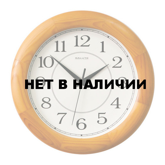 Салют ДС-ББ27-014