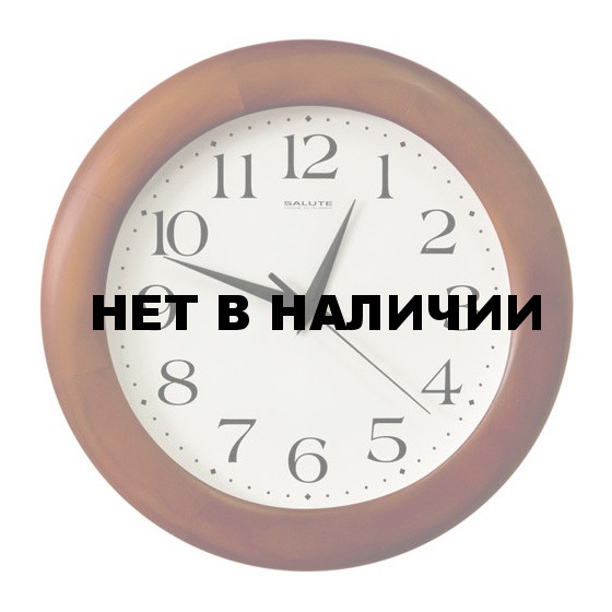 Салют ДС-ББ28-015