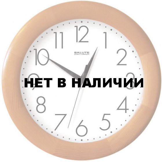 Салют ДС-ББ27-012
