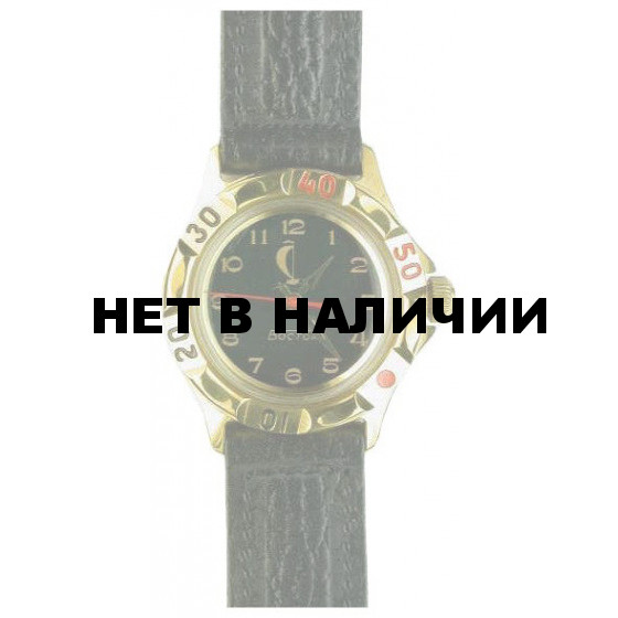 Наручные часы Восток 599329