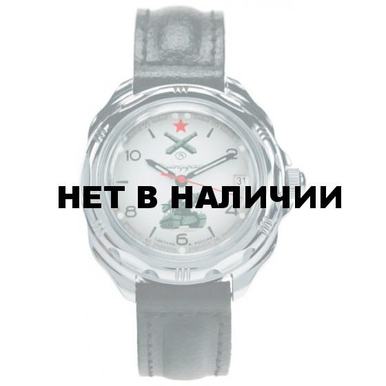 Наручные часы Восток 211275