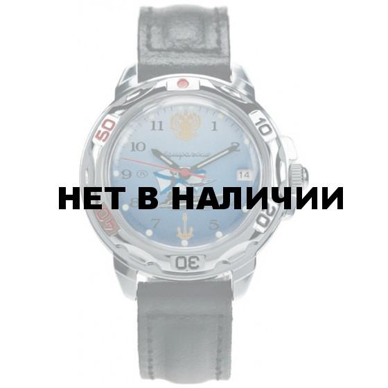 Часы Восток Командирские ВМФ 431139