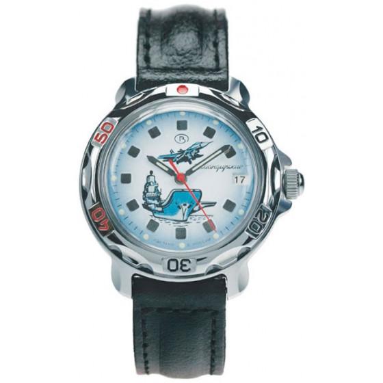 Наручные часы Восток 811261