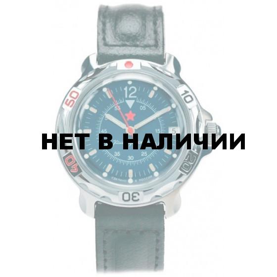 Наручные часы Восток 811398