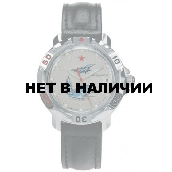 Наручные часы Восток 811402