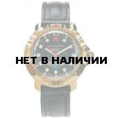 Часы Восток Командирские ВВС 819313
