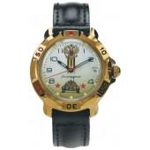 Часы Восток Командирские Танковые войска 819943