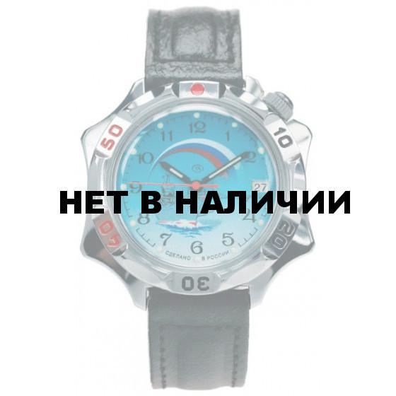 Наручные часы Восток 531300