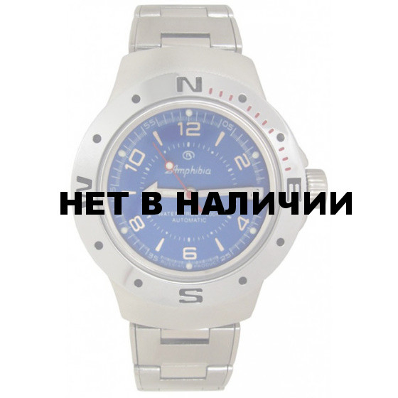 Наручные часы Восток 060007