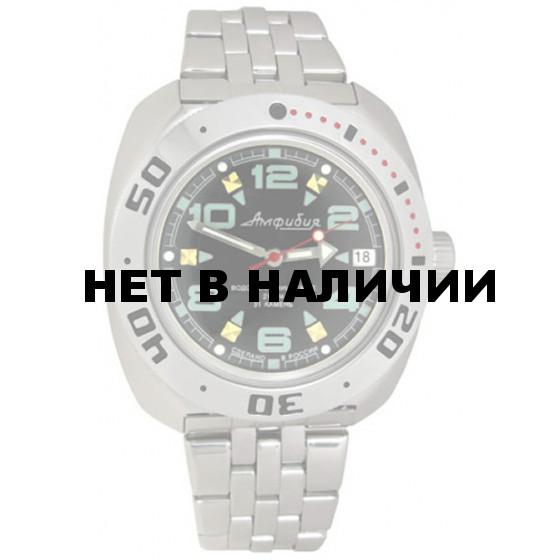 Наручные часы Восток 710334