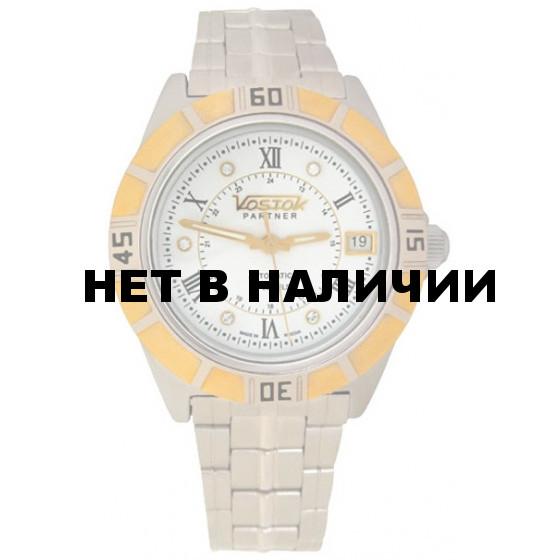 Часы Восток Партнер 251014