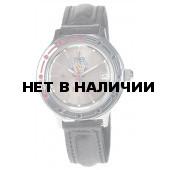 Часы Командирские Восток КГБ 921892