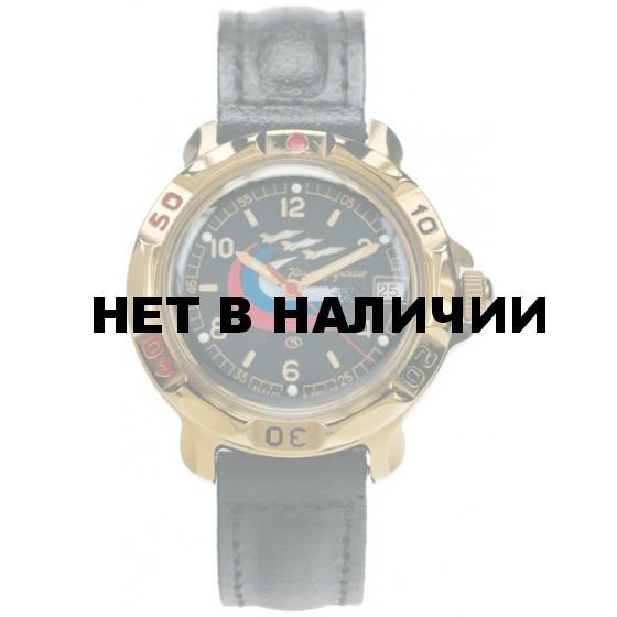 Наручные часы Восток 819260