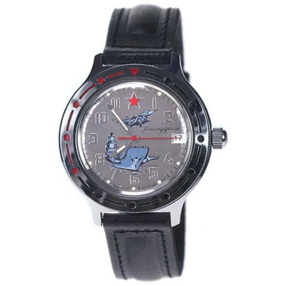 Наручные часы Восток 921402