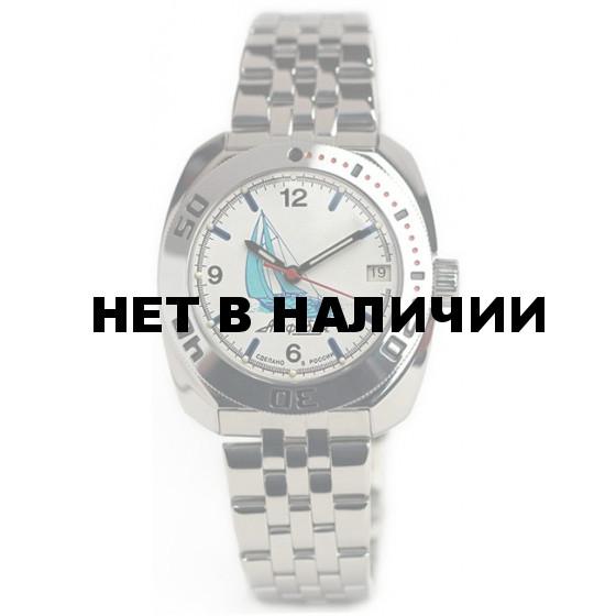 Наручные часы Восток 710615