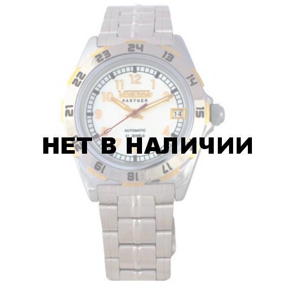Наручные часы Восток 251203