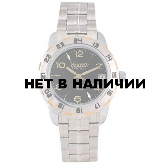 Часы Восток Партнер 291240
