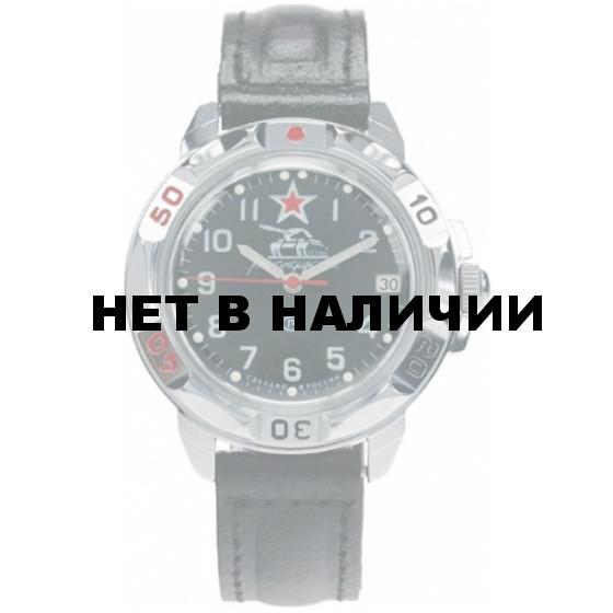 Часы Восток Командирские Танковые войска 431306