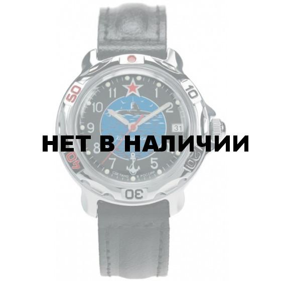 Наручные часы Восток 811163