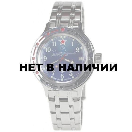 Наручные часы Восток 420289