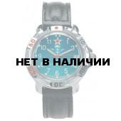 Часы Восток Командирские ВДВ 811307