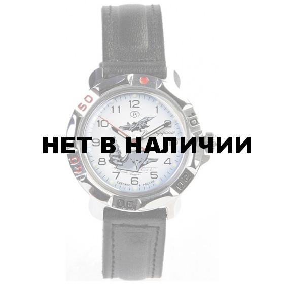 Наручные часы Восток 811982