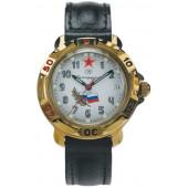 Часы Восток Командирские Общевойсковые 819277