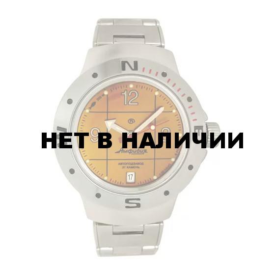 Часы Восток Амфибия 060147