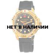 Часы Восток Командирские ВВС 439313