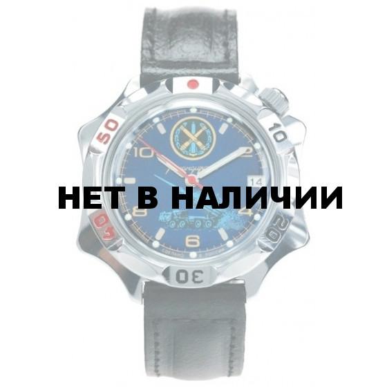 Наручные часы Восток 531772