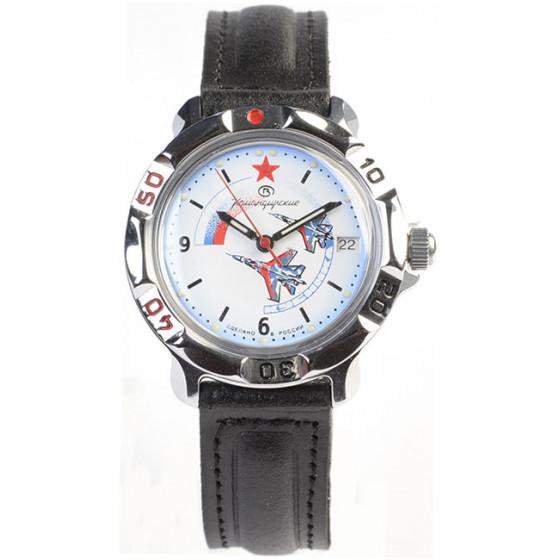 Наручные часы Восток 811066