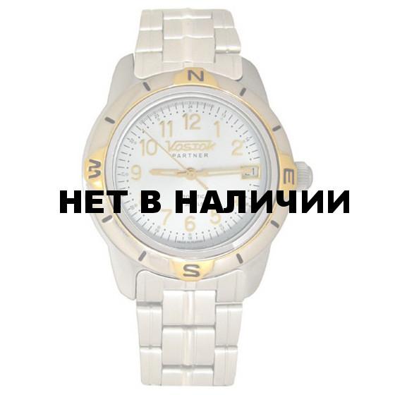 Часы Восток Партнер 291168