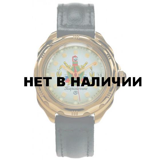 Часы Восток Командирские Пограничные войска 219553