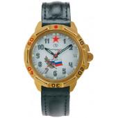 Наручные часы Восток 439277