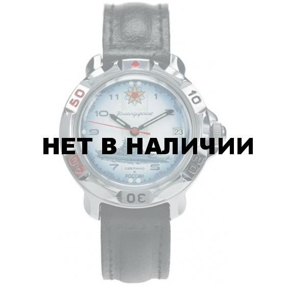 Наручные часы Восток 811428