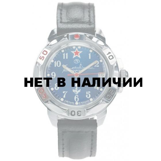Мужские наручные часы Восток 431289