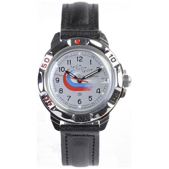 Часы Восток Командирские ВВС 431562